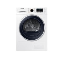Samsung DV80M5013QW/EU8kg Heat Pump Tumble Dryer