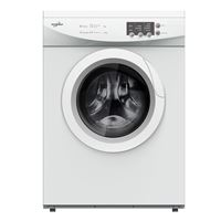 Statesman TVM07W7kg Vented Tumble Dryer White